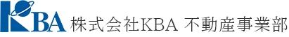株式会社KBA 不動産事業部